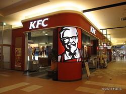 KFCイオンモール加西北条店外観