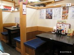 世界の山ちゃん神田須田町店店内