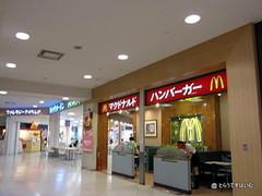 マクドナルド姫路リバーシティー店外観